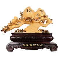 沙金寿桃摆件工艺品送老人创意生日礼物祝寿贺寿礼品退休纪念品