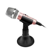 电脑台式主播吃鸡游戏直播唱歌手机全民K歌电容麦快手语音通用开黑有线家用网课录音话筒捷升F-5