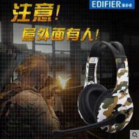 【支持礼品卡】Edifier/漫步者 G10游戏耳机7.1声道吃鸡耳机头戴式听声辩位