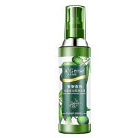 安安金纯橄榄油水凝美白隔离乳液90g霜遮瑕斑无油隔离霜亮肤安安国际