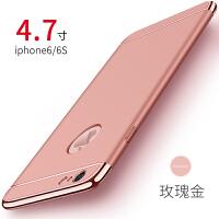 iphone6手机壳6s苹果6plus手机套六防摔男女款puls硬壳潮 6/6S 玫瑰金 经典款