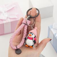 企鹅公仔钥匙扣创意汽车钥匙链挂件钥匙圈环女士包包挂饰