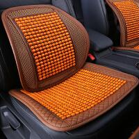 四季透气汽车腰靠木珠款电动按摩靠枕靠垫办公坐椅夏天护腰靠背垫