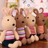 小熊布娃娃玩偶送女孩礼物生日礼品创意条纹小兔子毛绒玩具公仔