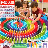 多米诺骨牌 中大号1000片儿童益智积木 标准比赛机关玩具礼物