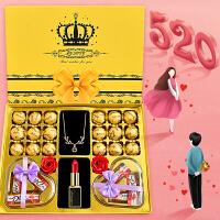 生日礼物送女友老婆礼盒创意浪漫爱情惊喜实用520情人节
