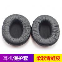 森海塞尔PC151 PC166 PC330 PC333d hd205耳机套 海绵套耳罩 耳套 黑色皱皮一对