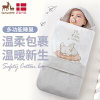 欧孕新生婴儿包被秋冬加厚初生纯棉抱被新生儿防惊跳睡袋