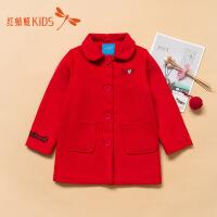 【1件2折后:35.8元】红蜻蜓女童毛呢外套韩版秋冬装新款儿童超洋气夹棉加厚呢子大衣