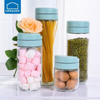 乐扣乐扣储物罐玻璃食品级厨房大容量透明密封罐五谷杂粮收纳罐小