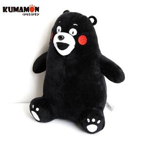正版KUMAMON酷MA萌周边 熊本熊部长迷你小号毛绒公仔玩具*超萌可爱 GZ1219