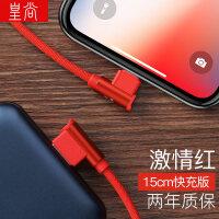 iPhone7数据线6苹果6s手机8X充电器线plus加长六p快充2米iPad平板电脑八冲电xs七m
