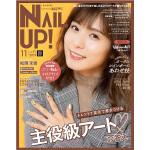 现货 进口日文 美甲杂志 NAIL UP ネイルUP 2019年11月号 松岗茉优