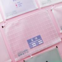 塑料文件袋拉链卡通可爱小学生用韩国款科目分类儿童大号防水小清新透明A4拉边袋收纳袋