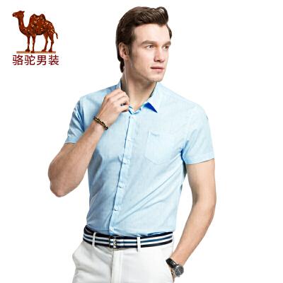 骆驼男装 夏季新款商务休闲修身无弹碎花男青年大众短衬衫