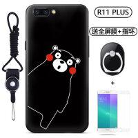 oppo r11手机壳 OPPOR11Plus保护套 oppo r11 plus 手机壳套 保护套 个性挂绳全包浮雕彩