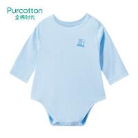 全棉时代 婴儿针织高支纱长袖爬爬服1件装