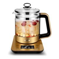 养生壶全自动玻璃多功能电热烧水壶茶壶煮茶器