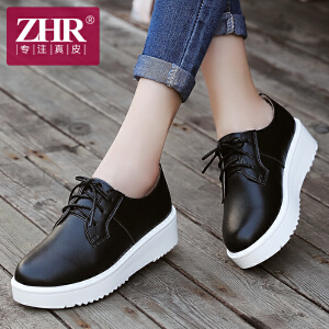 ZHR2017秋季新款新款真皮小白鞋女系带平底单鞋韩版休闲鞋女鞋潮C15