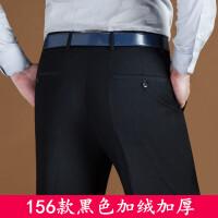 秋冬新款中年男士休闲裤中老年男裤加绒西裤爸爸装长裤子40-50岁 黑色 156款