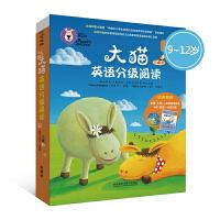 大猫英语分级阅读六级2(套装共8册)