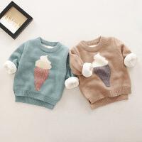 秋冬婴幼宝宝加绒冰淇淋毛衣1-2-3岁打底毛衣
