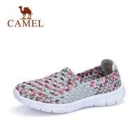 camel骆驼2018春季潮流新品时尚透气休闲鞋轻便套脚情侣款编织鞋