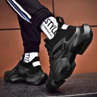 ins超的火内增高男鞋6cm休闲厚底运动鞋8厘米隐形增高10cm韩版潮鞋抖音广告鞋子男