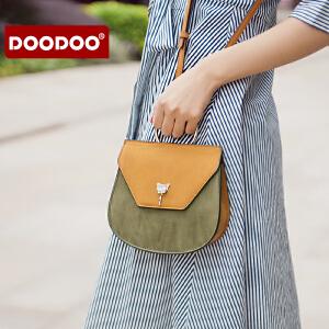 【支持礼品卡】DOODOO 包包2017新款韩版女包迷你百搭个性马鞍包手提斜挎小包潮 D6216
