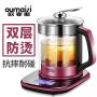 【支持礼品卡】欧麦斯P801养生壶 多功能玻璃煮茶壶 电水壶