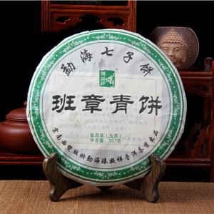 2012年 勐海(班章青饼)生茶 357g/饼 28饼