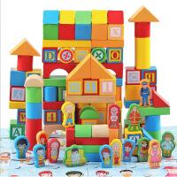 木制桶装彩色200粒双场景积木儿童早教益智玩具宝宝节日礼物