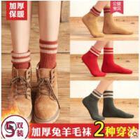 条纹袜子纯棉长筒袜堆堆袜子女中筒袜韩国学院风羊毛袜韩版保暖加厚