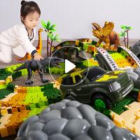 轨道汽车玩具赛车停车场儿童男生恐龙益智男孩
