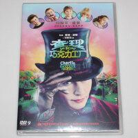 正版 查理和巧克力工厂 盒装DVD D9 国语【新索版】