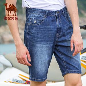 骆驼男装 夏季新款休闲水洗拉链直筒中腰男青年牛仔短裤