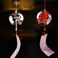 日式樱花风铃透明装饰品 创意门饰小清新男女 卧室挂饰复古小礼品