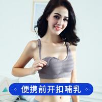 怀孕期胸罩哺乳内衣喂奶聚拢有型舒适孕妇文胸套装哺乳内衣