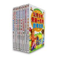 零元五次换购(d全10册)中国青少年枕边书青少年版三四五六年级课外书3-4-5-15年级阅读书籍 青少年课外阅读正版书