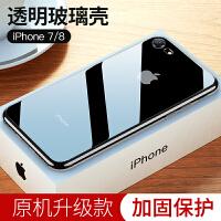 苹果iPhone8手机壳7Plus套8透明硅胶女男防摔适用iPhone6软壳7P超薄6s全包玻璃新款