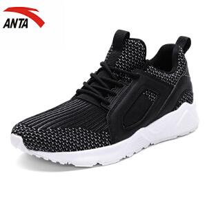 安踏女鞋休闲鞋 2018春季新款复古时尚女子跑步鞋运动鞋12718807