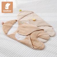 威尔贝鲁(WELLBER)婴儿分腿抱被秋冬厚棉款宝宝包巾新生儿抱被盖毯婴儿襁褓