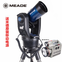 买一送三 米德天文望远镜ETX90 90/1250全自动寻星马卡天文望远镜 高精度红点寻星