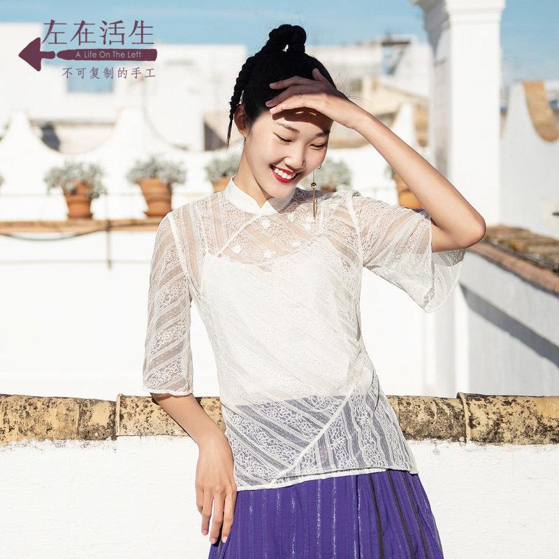 生活在左春夏季女装新款原创设计针织衬衣复古文艺中袖上衣仙女范