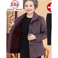 中老年人女装秋冬装60-70岁妈妈老人衣服秋装奶奶装加绒加厚外套