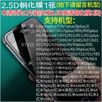 20190721152332777�O果7�化膜iphone8全玻璃�O果8手�C�N膜7高清�N膜i8mo透明防摔屏幕防指�y4.