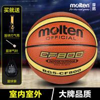 摩腾 molten 篮球 5号/6号/ 7号 PU材质 室内外兼用 比赛用蓝球