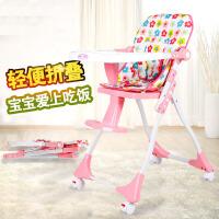 御目 餐椅 儿童宝宝四轮子可推餐桌椅多功能便携式可折叠吃饭座椅塑料婴儿 创意利来国际ag手机版
