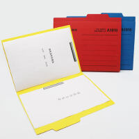 纸质分类卡报告夹分类夹纸夹活页夹 A4纸质文件分类夹