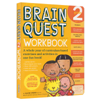 Brain Quest Workbook Grade 2 大脑任务 二年级问答教辅 bq练习册 全科目学习 儿童英文原